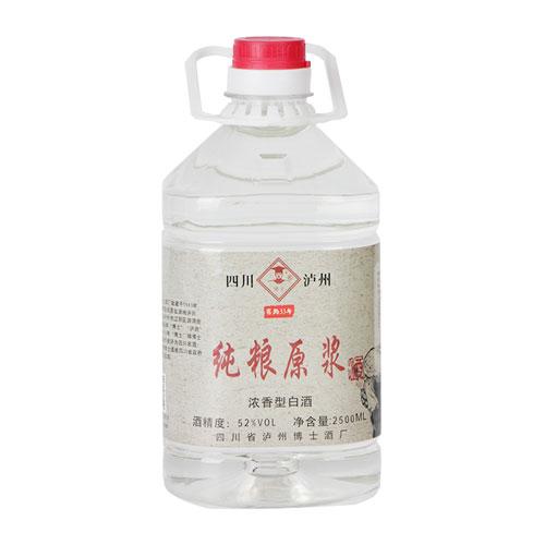 浓香型白酒纯粮原浆基酒