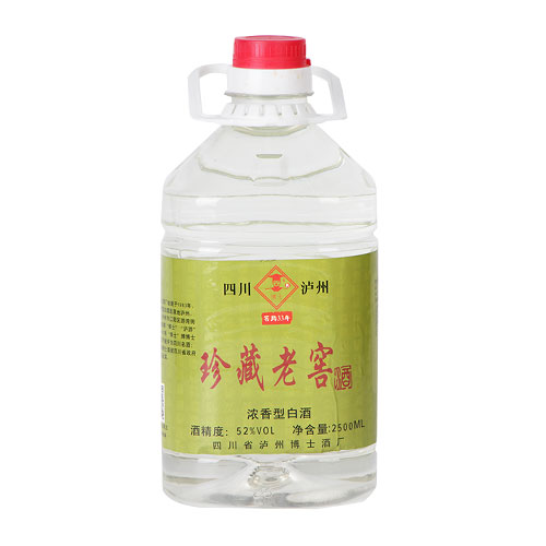 辽宁浓香型珍藏老窖原浆白酒
