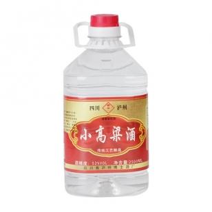 重庆清香型小高梁白酒基酒