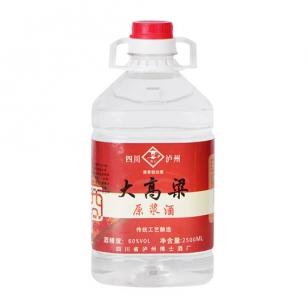 哈尔滨散装桶装白酒清香型高梁酒原浆酒60度