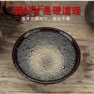 山东白酒批发散装清香型高粱酒基酒粮食酒(拿样)